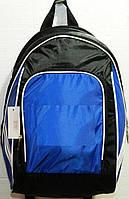 Рюкзак спортивный средний синий 55