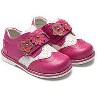 Ортопедические, демисезонные туфли Шалунишка, для девочки, размер 19-24