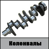 Вал коленчатый СМД-18/22 (новый)н120-04С9
