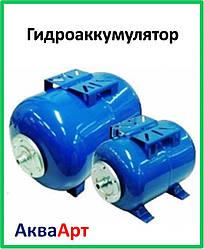 """Гидроаккумулятор """"OCEAN"""" для систем водоснабжения 50л в стальном корпусе."""