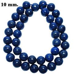 Бусины Лазурит, Камень Темно Синего Цвета, Диаметр 10 мм., Отверстие 1 мм, на Нитях, около 39 см/нить, №206