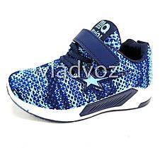 Детские кроссовки для мальчика синие звезда 30р., фото 2