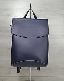 Молодежный сумка-рюкзак синего цвета (Арт. 44202)   1 шт.
