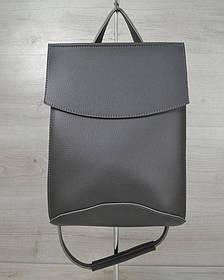 Молодежный сумка-рюкзак серого цвета (Арт. 44203)   1 шт.