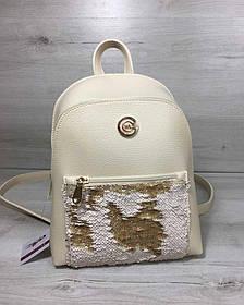Молодежный рюкзак «Бонни» с паетками бежевого цвета (Арт. 44409)   1 шт.