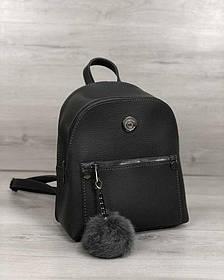 Молодежный рюкзак Бонни с пушком серого цвета (Арт. 44401)   1 шт.
