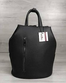 Молодежный рюкзак Габи серого цвета (Арт. 44901)   1 шт.