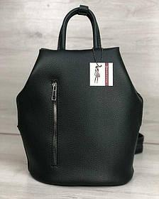 Молодежный рюкзак Габи зеленого цвета (Арт. 44908)   1 шт.
