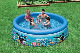 Надувной бассейн Intex Ocean Easy Set Pool Intex 54904 (366х76 см.) Актуальная цена!