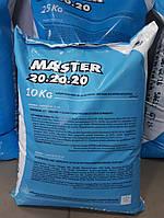 Водорозчинне добриво Master 20+20+20  10кг