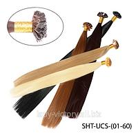"""Искусственные волосы на капсулах для наращивания прямые """"Гладкий шелк"""" длина 65 см"""