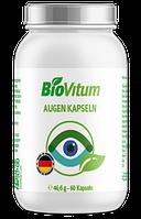 Витамины для глаз AUGEN CAPSEN 60 капсул