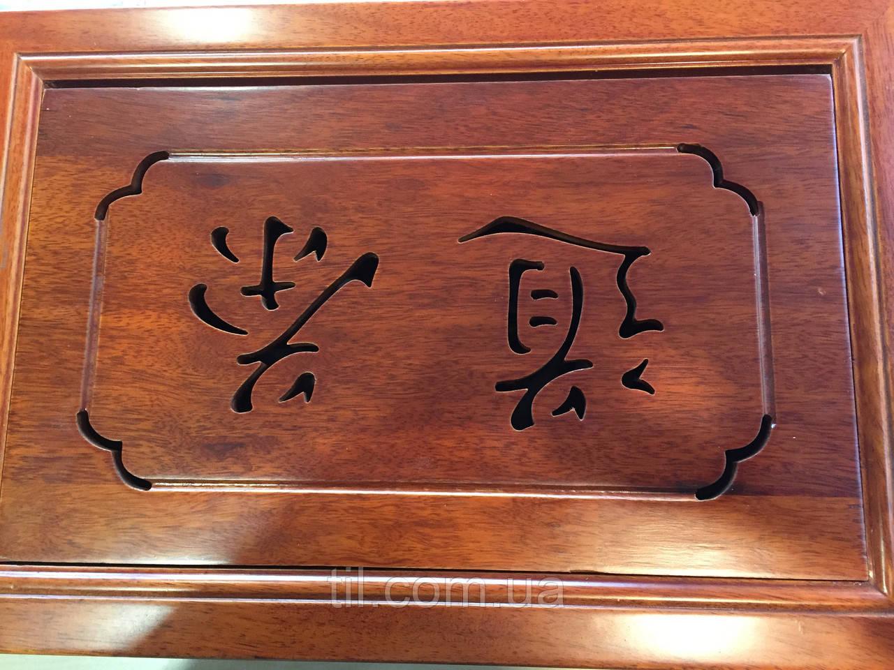 Столик для чайной церемонии.