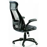Кресло Briz 2 grey (E4978), Special4You (Бесплатная доставка), фото 3