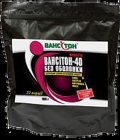 "Альбумин сыворотки крови ""Ванситон 40 без оболочки"" (0,9 кг) Ванситон"