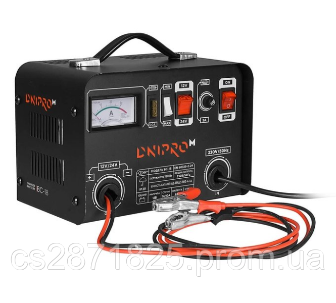 Зарядний пристрій DNIPRO-M (ВС-18)