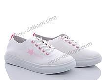 Подростковые кроссовки ТМ Xifa, с 36 по 40 размер, 6 пар