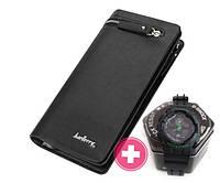 Мужское портмоне кошелек Baellerry Italia + Часы Casio G-Shock, фото 1