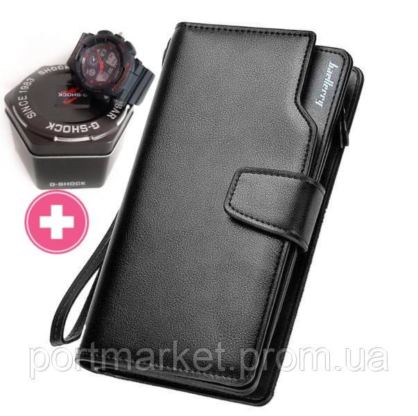Кошелек портмоне Baellerry Business мужской клатч. + Часы Casio G-Shock