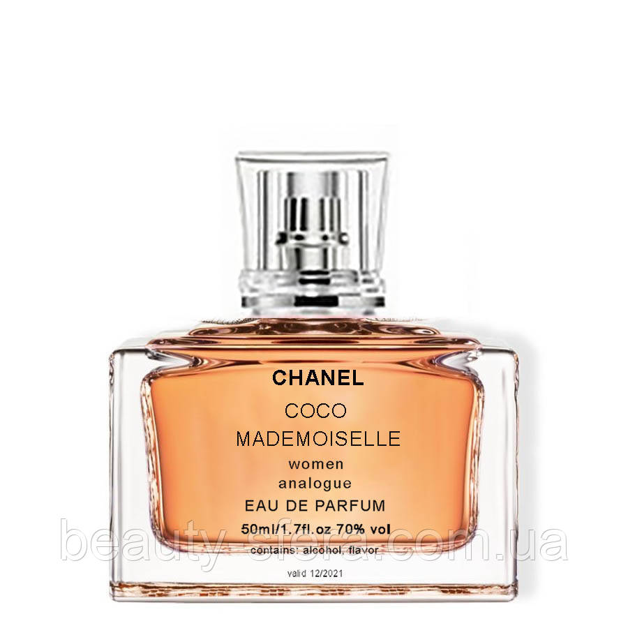 Chanel Coco Mademoiselle 50ml Analog продажа цена в днепре