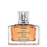 Женские духи Chanel Coco Mademoiselle 50ml analog