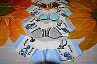 Дитячі шкарпетки. 1-1,6 року., фото 1