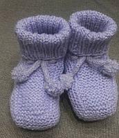 Пинетки-носки ручной работы для малышей 12 - 14 см.