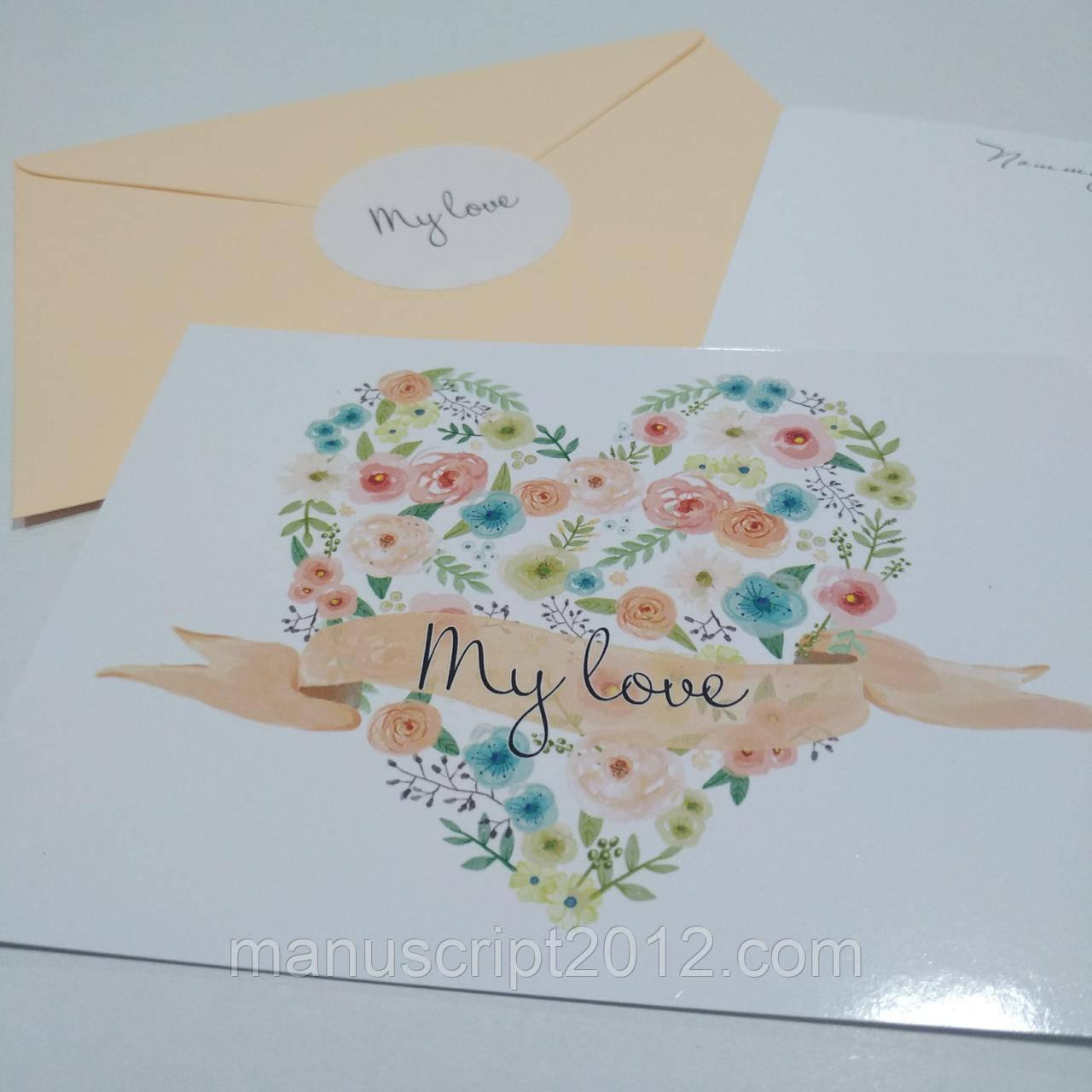 """Дизайнерская открытка в наборе """"Нежное признание в любви"""""""