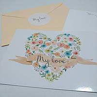 """Дизайнерська листівка у наборі """"Ніжне визнання в любові"""""""