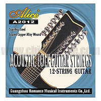 Струны для 12струнной гитары Alice A2012