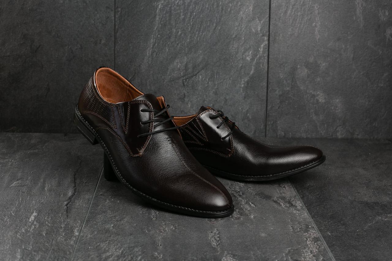 Туфли Slat 17104 (весна-осень, мужские, кожа, коричневый)