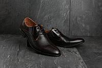Туфли Slat 17104 (весна-осень, мужские, кожа, коричневый), фото 1