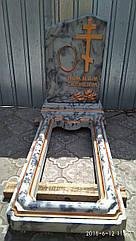 Памятник бетонный,комплект Факел