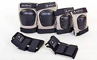 Защита наколенники налокотники перчатки взрослая SK-4680GR
