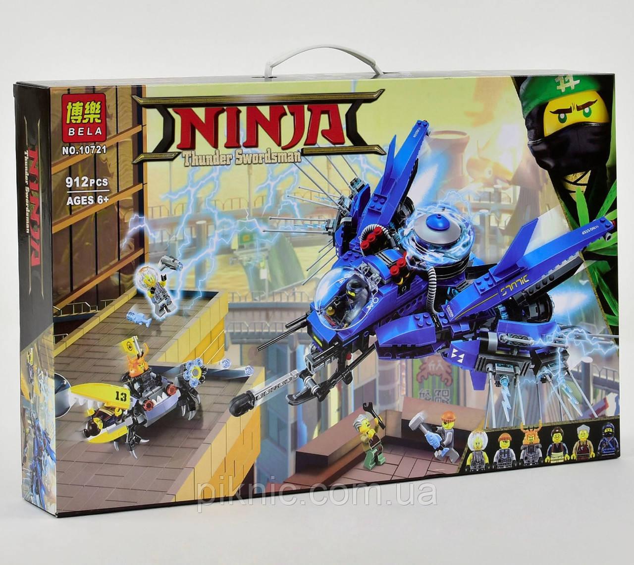 Конструктор Ниндзяго Самолет 918 деталей, Детский конструктор Ниндзя, Ниндзяго для мальчиков