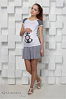 """Короткая юбка для беременных """"Sasha"""", бело синяя , фото 1"""