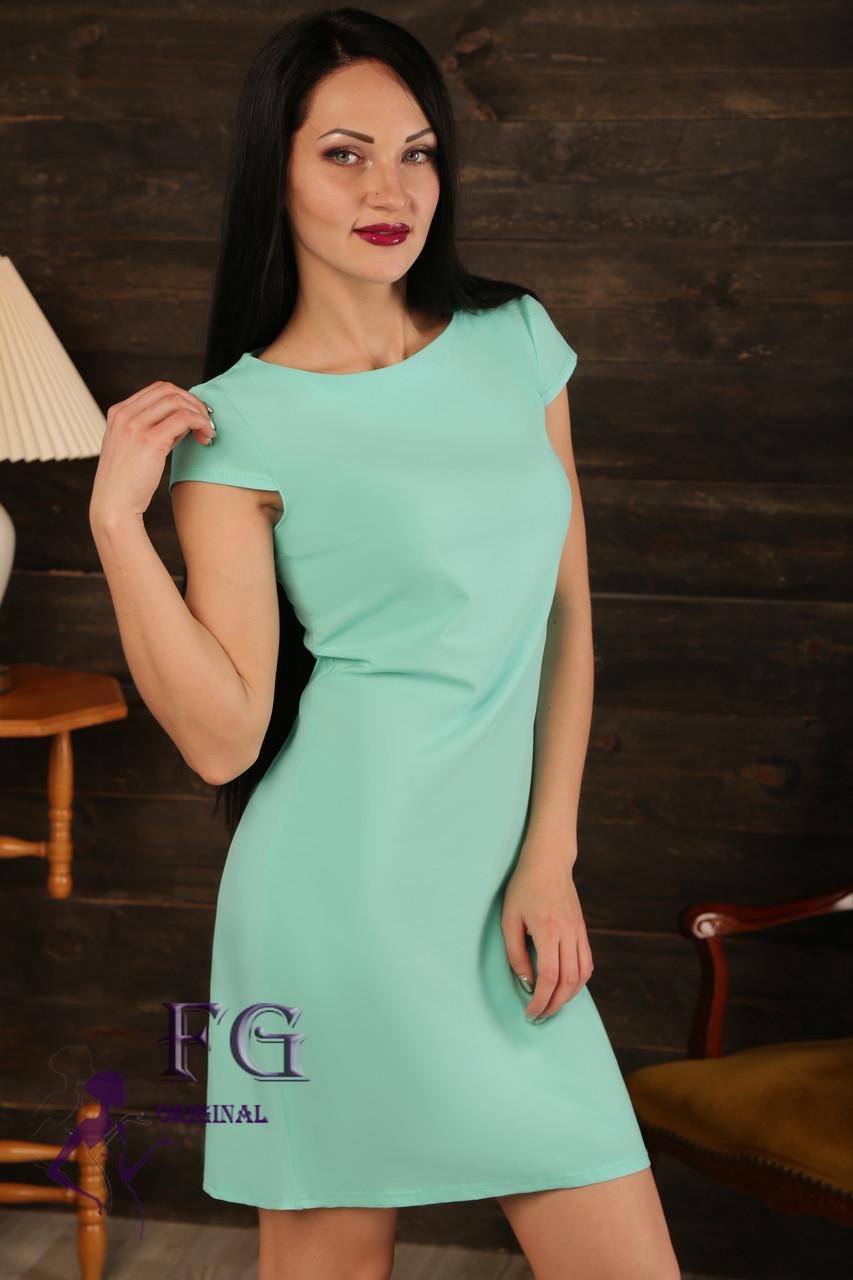 f12c6103050 Женское летнее платье