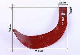Нож фрезы левый 300gr 130*165mm - RF