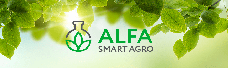 Засоби захисту рослин АльфаСмартАгро (ALFA Smart Agro)