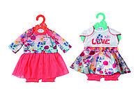 Набор одежды для куклы BABY BORN - РОМАНТИЧЕСКАЯ ПРОГУЛКА (2 в ассорт.) Zapf 826973, фото 1