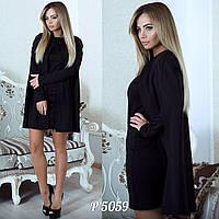 Платье + пончо женское МН248, фото 1