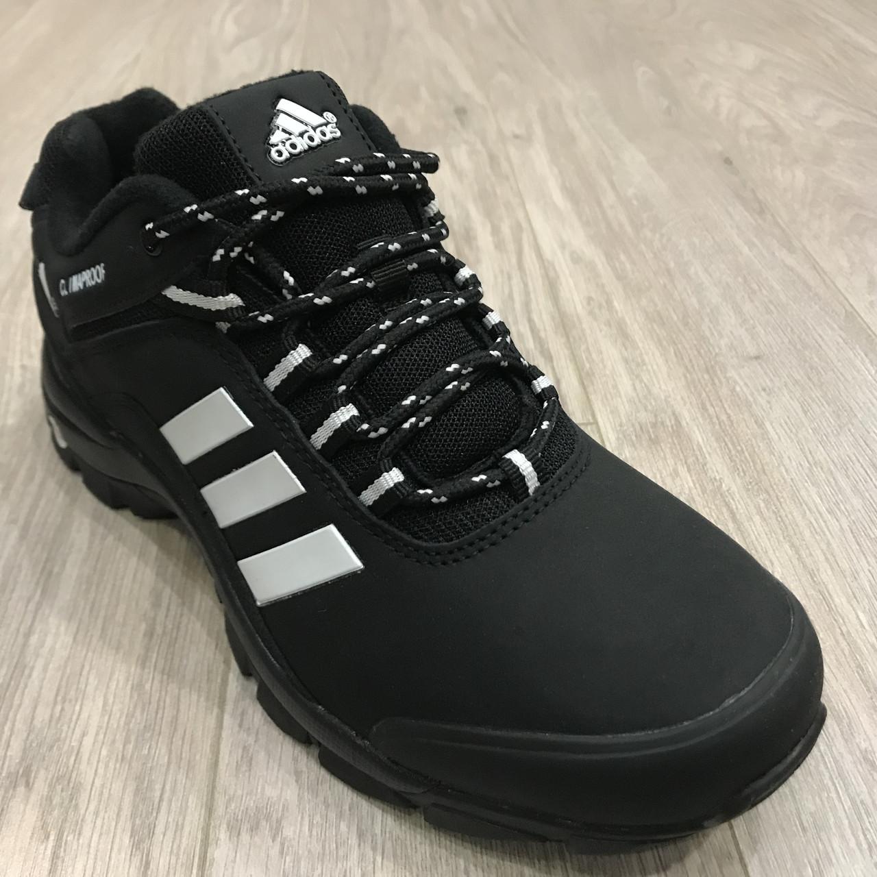 """Мужские кожаные кроссовки """"Adidas""""реплика"""