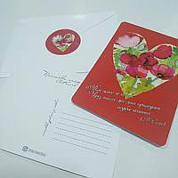 """Дизайнерская открытка в наборе """"Сердце Украины"""""""