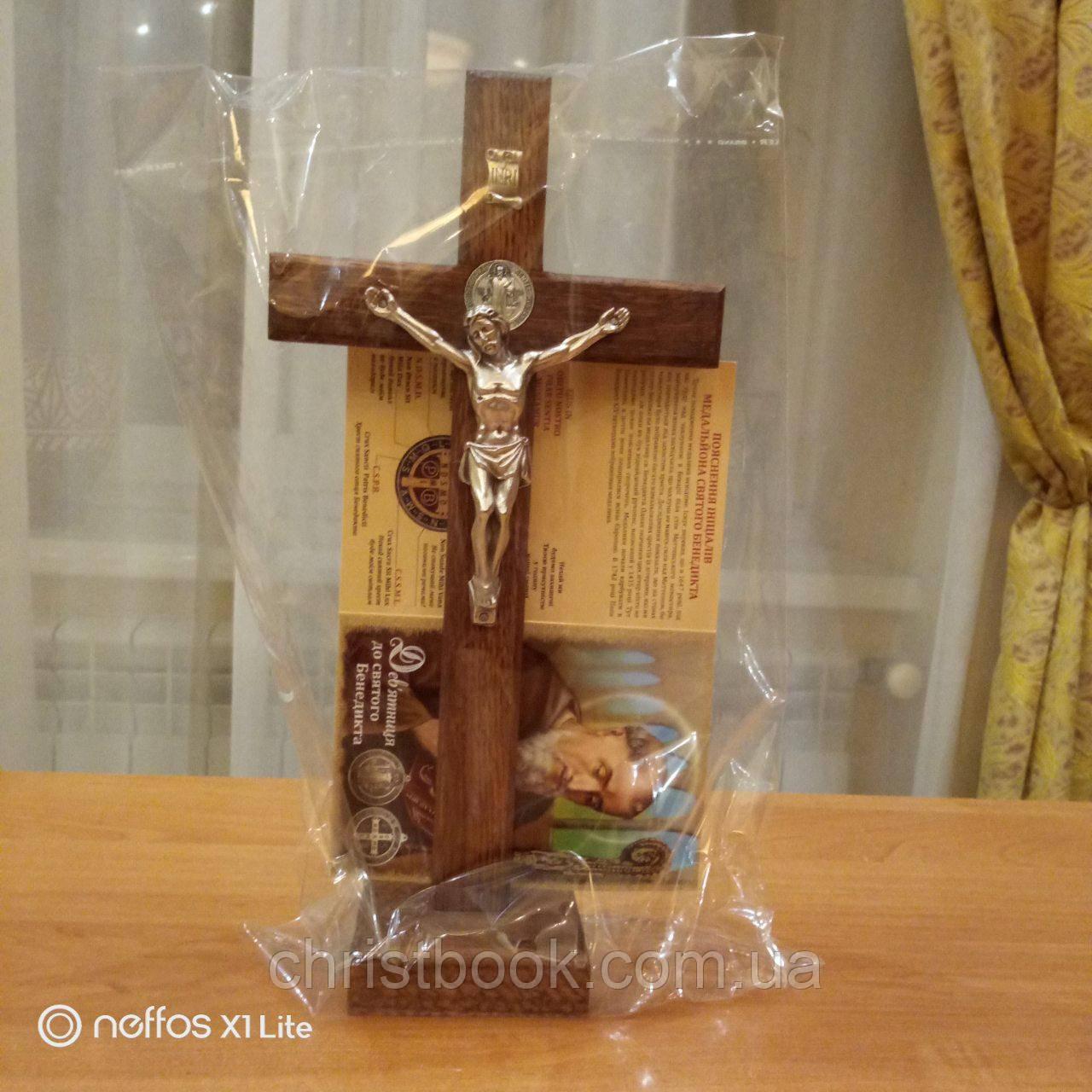 Хрест дерев'яний св. Бенедикта