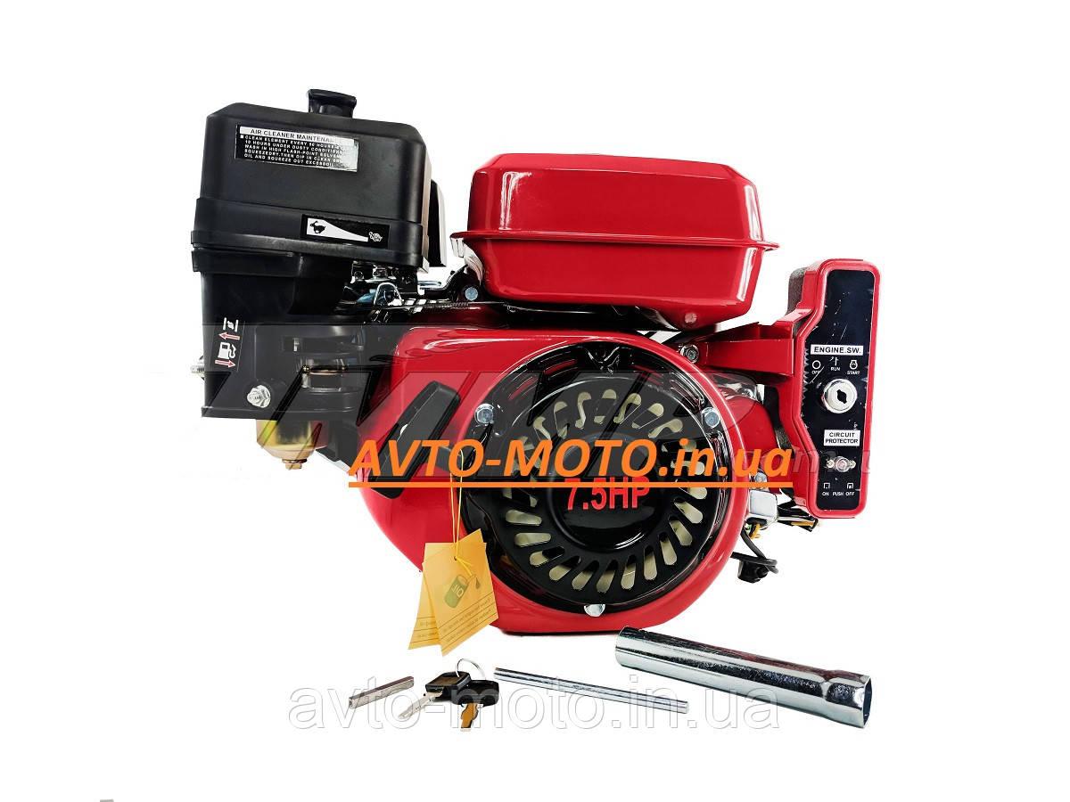 Двигун мотоблок 170F під шпонку d=20mm 7,5 HP зі стартером