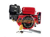 Двигатель мотоблок 170F под шпонку d=20mm 7,5 HP со стартером