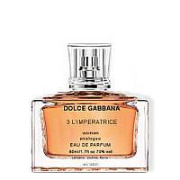 Женские духи Dolce&Gabbana Anthology L`Imperatrice 3 50ml analog