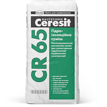 Ceresit CR-65 Смесь для гидроизоляции, мешок 25