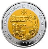 OvP 399 80 років Хмельницькій області (біметал) 2017