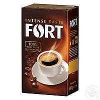 Кофе молотый Fort, 500 гр.